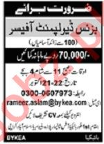 Business Development Officer Jobs 2019 in Islamabad
