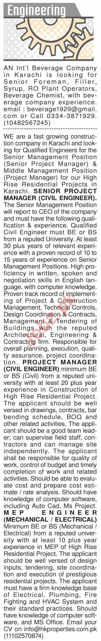 Dawn Sunday Classified Ads 20th Oct 2019 for Engineering