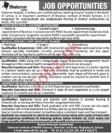 Shalamar Institute of Health Sciences SIHS Jobs 2019