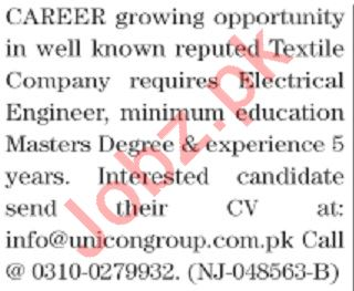 The News Sunday Classified Ads 20th Oct 2019 for Engineers