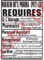 Pakheim International Pharma Pvt Ltd Jobs in Lahore