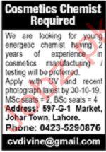 Cosmetics Chemist Job 2019 in Lahore