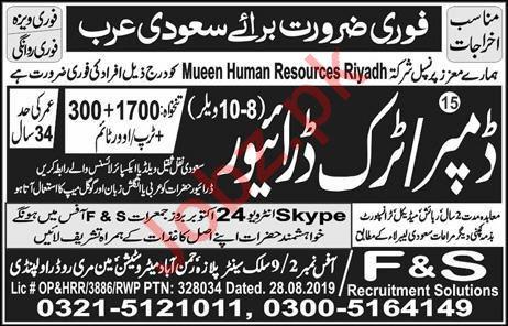 Mueen Human Resources Company Jobs in Riyadh Saudi Arabia