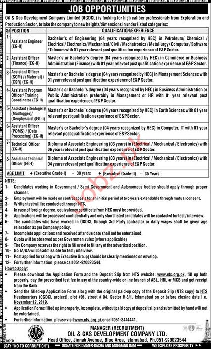 Oil and Gas Development Company Limited OGDCL Via NTS Jobs