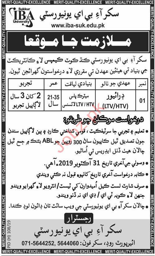 Driver Jobs in Sukkur