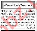 Pak Askaria Model School Jobs 2019 in Multan
