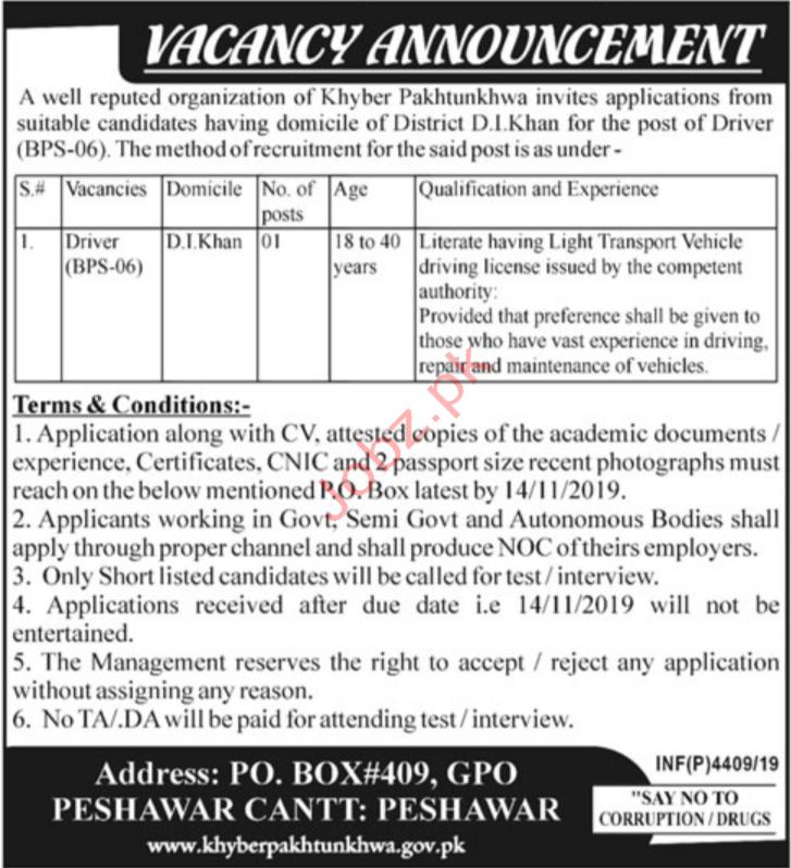 Govt Organization Jobs in Dera Ismail Khan