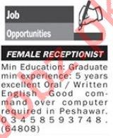 Receptionist Job 2019 in Peshawar KPK