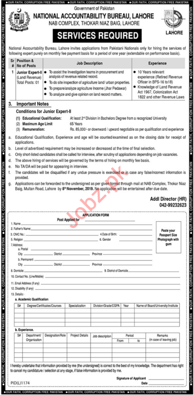 National Accountability Bureau NAB Job in Lahore