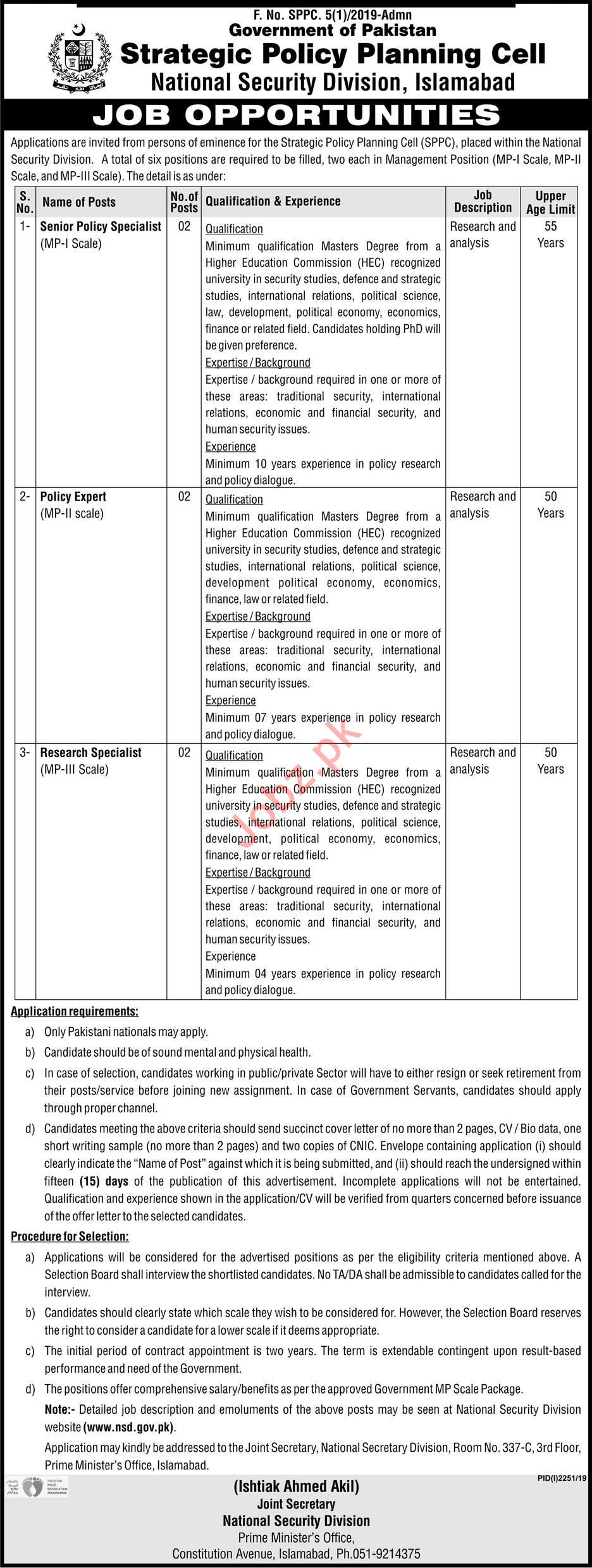 Strategic Policy Planning Cell Jobs in Islamabad