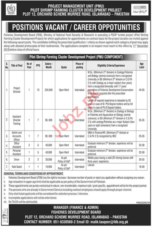 Fisheries Development Board FDB Jobs For Islamabad