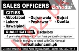 Bahadur Group of Industries Pakistan Jobs For Sales Officers