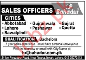 Bahadur Group of Industries Pakistan Jobs For Sales Officers