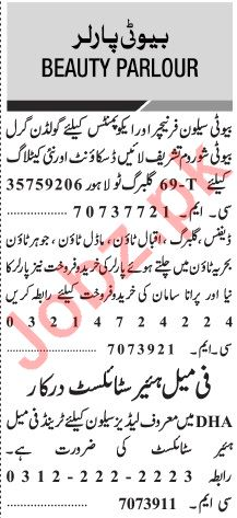 Jang Sunday Classified Ads 27 Oct 2019 for Beauty Parlor