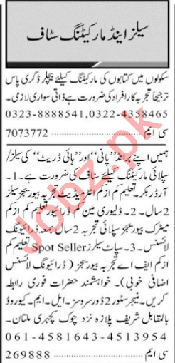 Order Booker & Delivery Man Jobs 2019