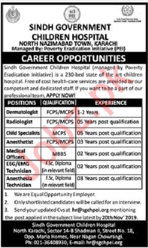 Sindh Government Children Hospital Karachi Jobs 2019