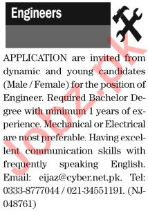 The News Sunday Classified Ads 27 Oct 2019 for Engineers