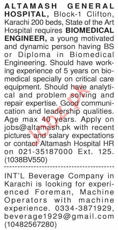 Dawn Sunday Classified Ads 27 Oct 2019 for Engineering Staff
