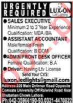 Luxon Led Lights Company Jobs 2019 in Lahore