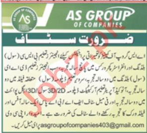 AS Group of Companies Peshawar Jobs for Engineers