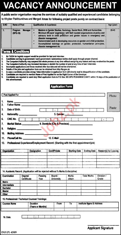Public Sector Organization Peshawar Cantt Jobs 2019