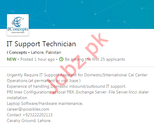 IT Support Technician Job 2019 in Lahore