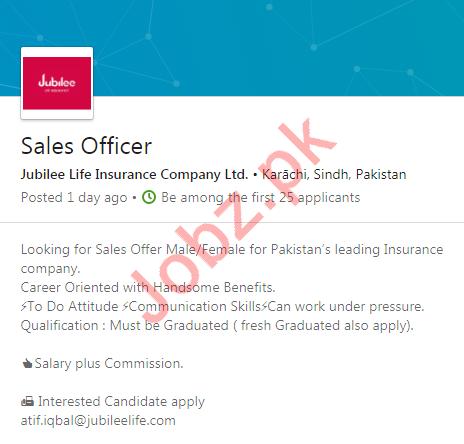 Jubilee Life Insurance Company Ltd Job For Sales Officer