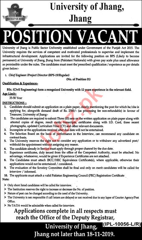 University of Jhang Jobs 2019 for Chief Engineer
