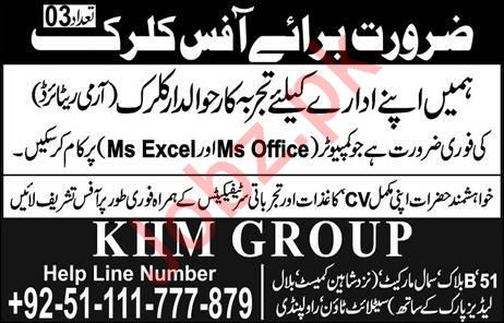Office Clerk Job in Rawalpindi