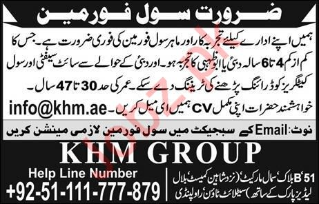 Civil Foreman Job in Rawalpindi