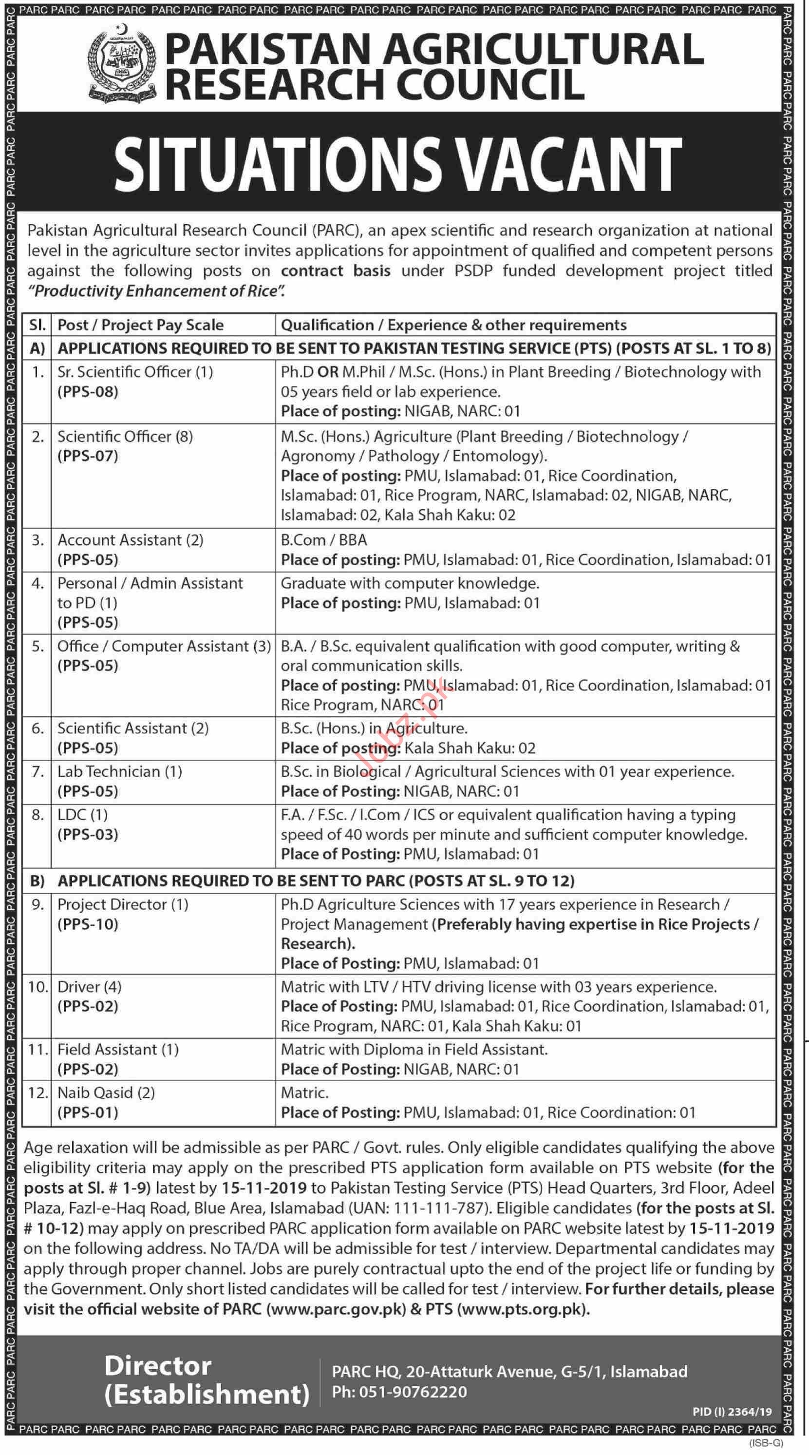 Pakistan Agricultural Research Council PARC Islamabad Jobs
