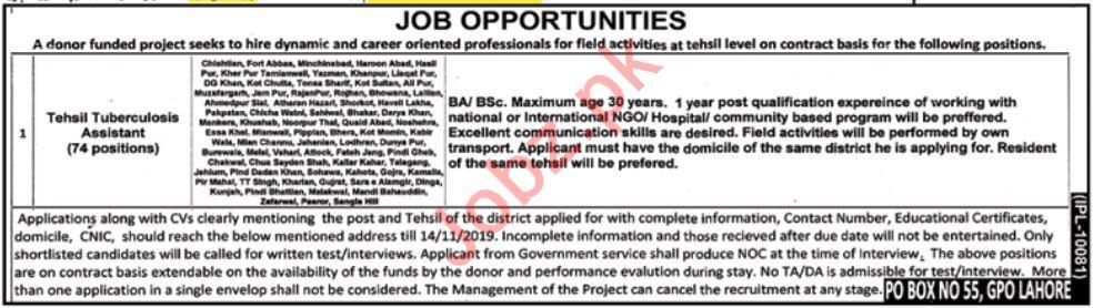 Tehsil Tuberculosis Assistants Jobs in Lahore
