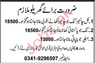 Cook Cook Helper Jobs in Abbottabad