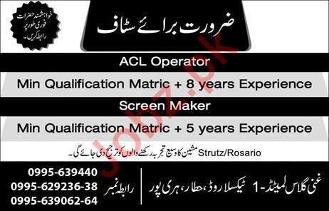 ACL Operator Job 2019 in Haripur KPK