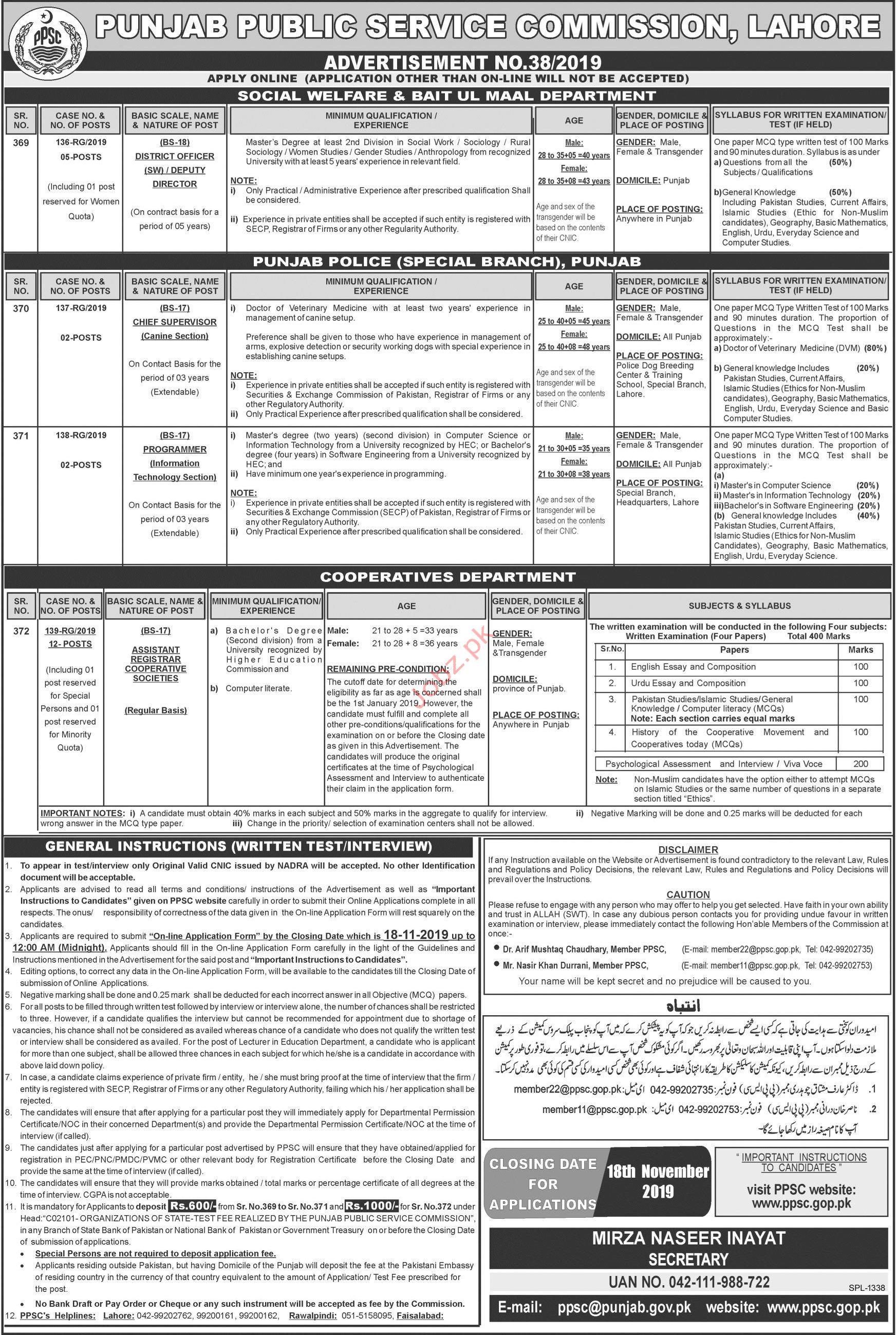 50% off new product buy cheap Punjab Public Service Commission PPSC November Jobs 2019 Job ...