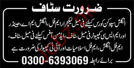 Teaching & Non Teaching Staff Jobs in Lahore