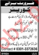 Bykea Islamabad Jobs 2019 for Courier Rider