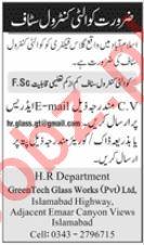 GreenTech Glass Works Islamabad Jobs Quality Control Staff