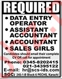 Data Entry Operator Assistant Accountant Jobs in Karachi