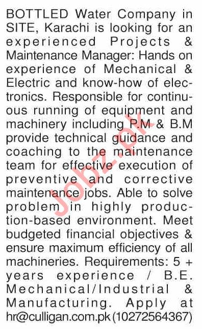 Dawn Sunday Classified Ads 3rd Nov 2019 for Engineering