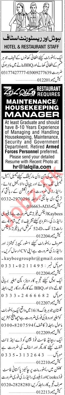Jang Sunday Classified Ads 3rd Nov 2019 for Hotel Staff