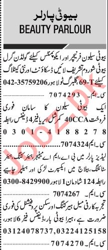 Jang Sunday Classified Ads 3rd Nov 2019 for Beauty Parlour