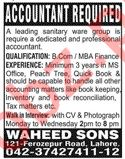 Waheed Sons Job For Accountant in Lahore