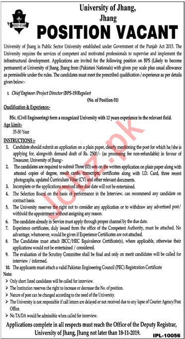 University of Jhang Public Sector University Jobs 2019