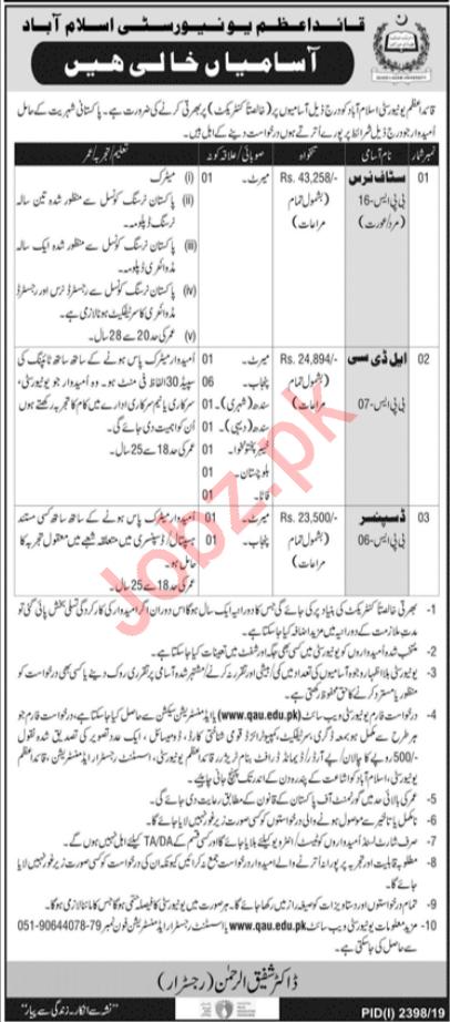 Quaid e Azam University Islamabad Jobs 2019