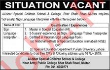 Al Noor Social Children School & College Jobs in Multan