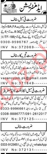 Accountant Biotechnologist Microbiologist Jobs in Peshawar