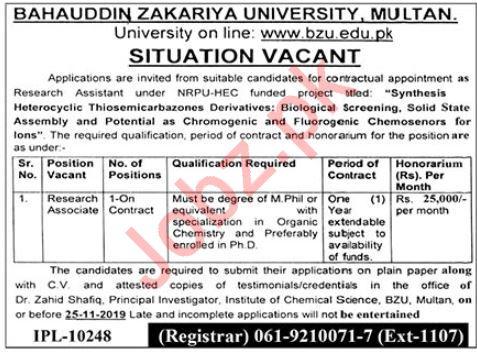 Bahauddin Zakariya University Jobs in Multan