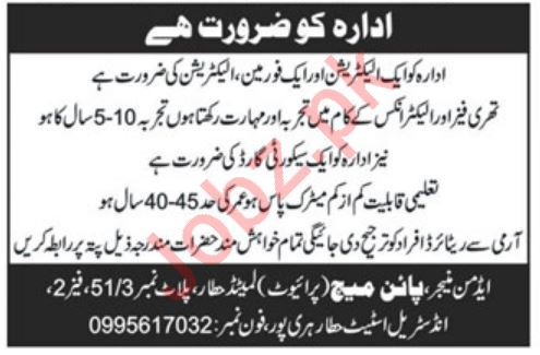 Electrician Foreman Electrician Jobs in Haripur
