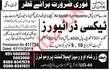 Taxi Driver Jobs 2019 Career Opportunity